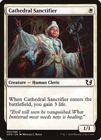 Cathedral Sanctifier, Magic: The Gathering, Duel Decks: Blessed vs. Cursed