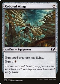 Cobbled Wings, Magic: The Gathering, Duel Decks: Blessed vs. Cursed