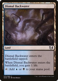 Dismal Backwater, Magic: The Gathering, Duel Decks: Blessed vs. Cursed