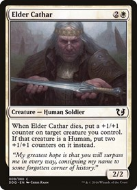 Elder Cathar, Magic: The Gathering, Duel Decks: Blessed vs. Cursed