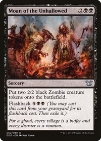 Moan of the Unhallowed, Magic: The Gathering, Duel Decks: Blessed vs. Cursed
