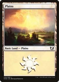 Plains (38), Magic: The Gathering, Duel Decks: Blessed vs. Cursed