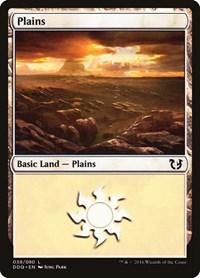 Plains (39), Magic: The Gathering, Duel Decks: Blessed vs. Cursed