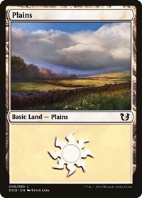 Plains (40), Magic: The Gathering, Duel Decks: Blessed vs. Cursed