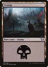 Swamp (76), Magic: The Gathering, Duel Decks: Blessed vs. Cursed