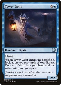 Tower Geist, Magic: The Gathering, Duel Decks: Blessed vs. Cursed