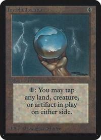 Icy Manipulator, Magic: The Gathering, Alpha Edition