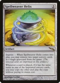 Spellweaver Helix, Magic: The Gathering, Mirrodin