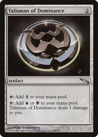 Talisman of Dominance (Foil)