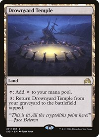 Drownyard Temple, Magic: The Gathering, Shadows over Innistrad