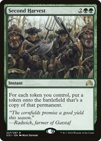 Second Harvest, Magic: The Gathering, Shadows over Innistrad