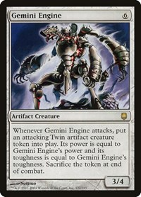 Gemini Engine, Magic: The Gathering, Darksteel
