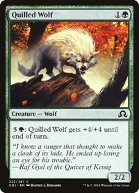 Quilled Wolf, Magic: The Gathering, Shadows over Innistrad