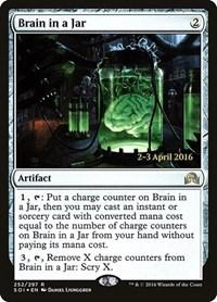 Brain in a Jar, Magic: The Gathering, Prerelease Cards