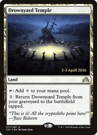 Drownyard Temple, Magic, Prerelease Cards