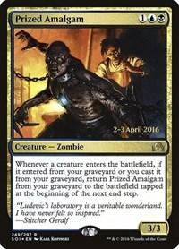 Prized Amalgam, Magic: The Gathering, Prerelease Cards