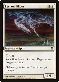 Pteron Ghost, Magic: The Gathering, Darksteel