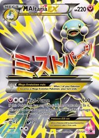 M Altaria EX (Full Art), Pokemon, XY - Fates Collide