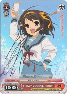 Weiss Schwarz The Melancholy of Haruhi Suzumiya Extra Booster Booster Pack Seale