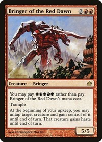 Bringer of the Red Dawn, Magic: The Gathering, Fifth Dawn