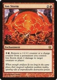 Ion Storm, Magic: The Gathering, Fifth Dawn