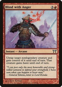 Blind with Anger, Magic: The Gathering, Champions of Kamigawa