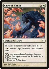 Cage of Hands, Magic: The Gathering, Champions of Kamigawa