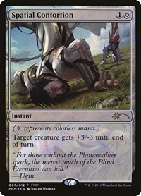 Spatial Contortion, Magic: The Gathering, FNM Promos