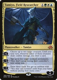 Tamiyo, Field Researcher (Foil)