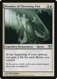 Honden of Cleansing Fire, Magic: The Gathering, Champions of Kamigawa