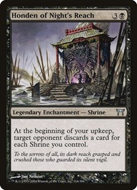 Honden of Night's Reach (Foil)