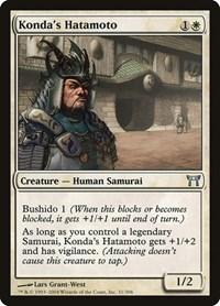 Konda's Hatamoto, Magic: The Gathering, Champions of Kamigawa