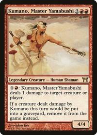 Kumano, Master Yamabushi, Magic: The Gathering, Champions of Kamigawa