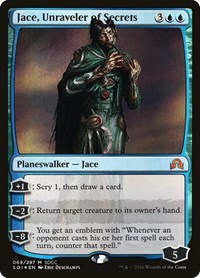 Jace, Unraveler of Secrets SDCC 2016 EXCLUSIVE (Foil)