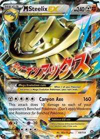 M Steelix EX, Pokemon, XY - Steam Siege