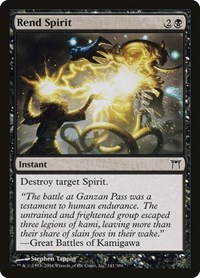 Rend Spirit, Magic: The Gathering, Champions of Kamigawa