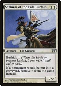 Samurai of the Pale Curtain, Magic: The Gathering, Champions of Kamigawa