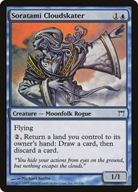 Soratami Cloudskater, Magic: The Gathering, Champions of Kamigawa