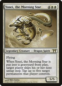 Yosei, the Morning Star (Foil)
