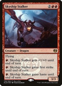 Skyship Stalker, Magic: The Gathering, Buy-A-Box Promos