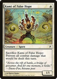 Kami of False Hope (Foil)