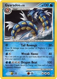 Gyarados (DP Stormfront), Pokemon, Deck Exclusives