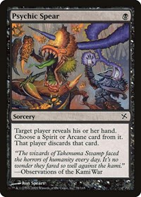 Psychic Spear, Magic: The Gathering, Betrayers of Kamigawa