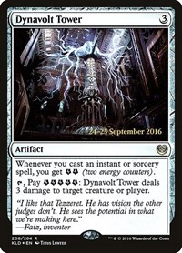 Dynavolt Tower, Magic: The Gathering, Prerelease Cards