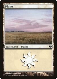 Plains (39), Magic: The Gathering, Duel Decks: Heroes vs. Monsters