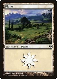 Plains (41), Magic: The Gathering, Duel Decks: Heroes vs. Monsters