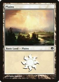 Plains (42), Magic: The Gathering, Duel Decks: Heroes vs. Monsters