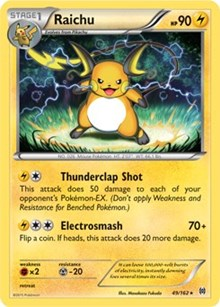 Raichu (XY BREAKthrough), Pokemon, Deck Exclusives