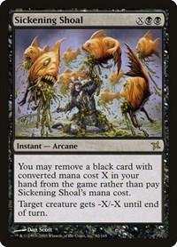 Sickening Shoal (Foil)