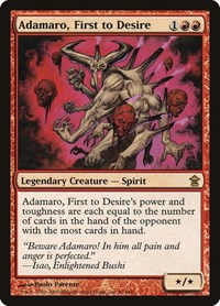 Adamaro, First to Desire, Magic: The Gathering, Saviors of Kamigawa